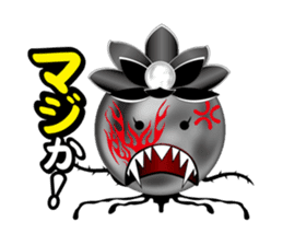 Aroma Monster (party) sticker #12871588