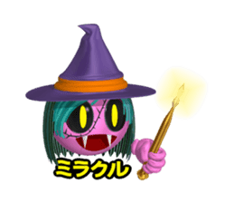 Aroma Monster (party) sticker #12871596
