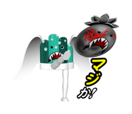 Aroma Monster (party) sticker #12871599
