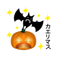 Aroma Monster (party) sticker #12871612
