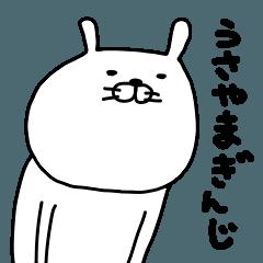 usayama-ginji