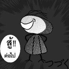 Grian : Go away troll!!!