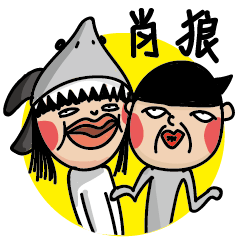 Crazy shark men and women