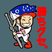 สติ๊กเกอร์ไลน์ Kachiguse CARP Ryosuke Kikuchi Stickers