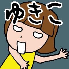 I'm yukiko 2