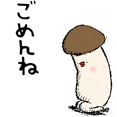 A child of matsutake mushroom moves.