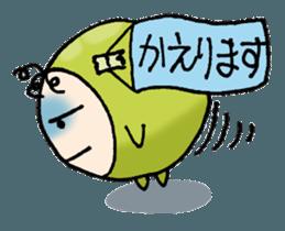 Little Facial Expression Mr. Vivalon sticker #12882258
