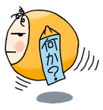 Little Facial Expression Mr. Vivalon sticker #12882272