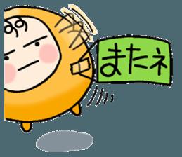 Little Facial Expression Mr. Vivalon sticker #12882277