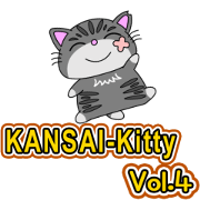 สติ๊กเกอร์ไลน์ KANSAI-Kitty Vol.4