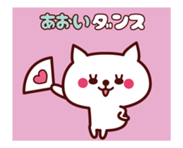 Cat Aoi Animated sticker #12883464