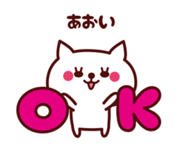 Cat Aoi Animated sticker #12883467