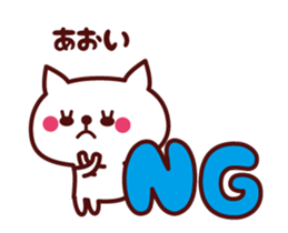 Cat Aoi Animated sticker #12883468