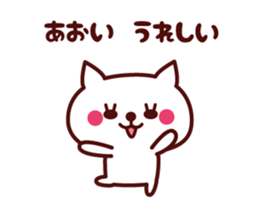 Cat Aoi Animated sticker #12883469