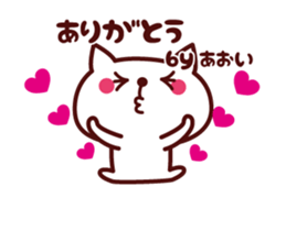 Cat Aoi Animated sticker #12883470