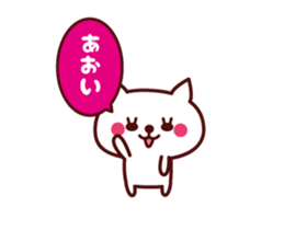 Cat Aoi Animated sticker #12883473