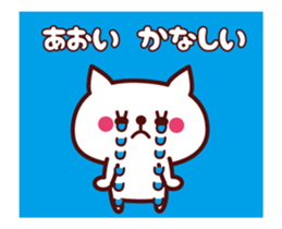 Cat Aoi Animated sticker #12883474