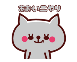Cat Aoi Animated sticker #12883476