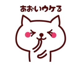 Cat Aoi Animated sticker #12883479