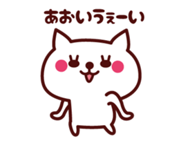 Cat Aoi Animated sticker #12883480