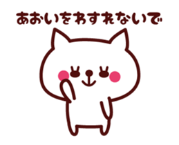 Cat Aoi Animated sticker #12883482