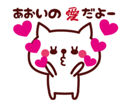 Cat Aoi Animated sticker #12883484