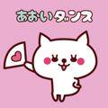 Cat Aoi Animated