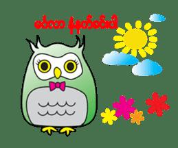 Little Owl of Myanmar sticker #12883678