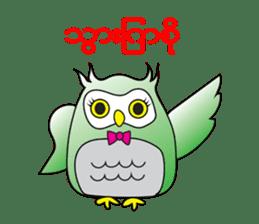 Little Owl of Myanmar sticker #12883680