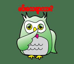 Little Owl of Myanmar sticker #12883682