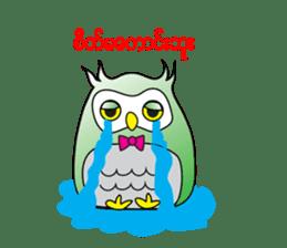 Little Owl of Myanmar sticker #12883683