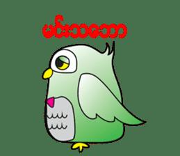 Little Owl of Myanmar sticker #12883694