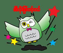 Little Owl of Myanmar sticker #12883696