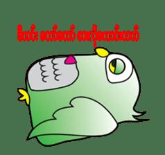 Little Owl of Myanmar sticker #12883699