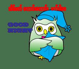 Little Owl of Myanmar sticker #12883706