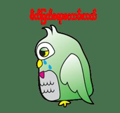 Little Owl of Myanmar sticker #12883709