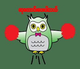 Little Owl of Myanmar sticker #12883710