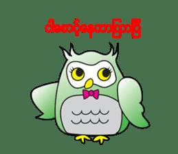 Little Owl of Myanmar sticker #12883711