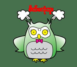 Little Owl of Myanmar sticker #12883712