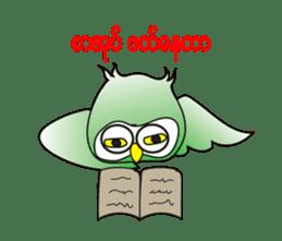 Little Owl of Myanmar sticker #12883716