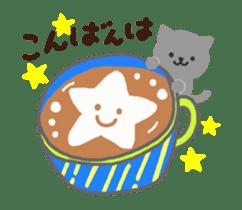 Hot cappuccino sticker3 sticker #12883952