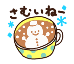 Hot cappuccino sticker3 sticker #12883970