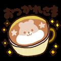 Hot cappuccino sticker3