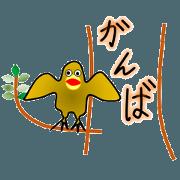 สติ๊กเกอร์ไลน์ karasuke