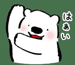 shirokumaza sticker #12887886