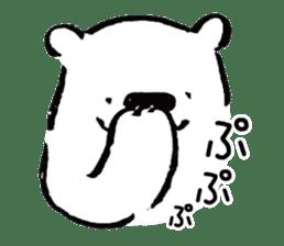 shirokumaza sticker #12887895