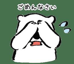 shirokumaza sticker #12887897