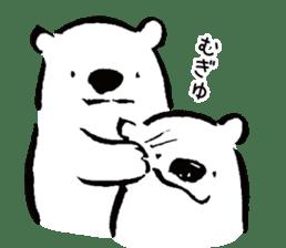 shirokumaza sticker #12887906