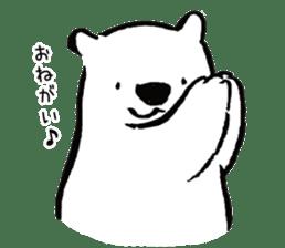 shirokumaza sticker #12887912