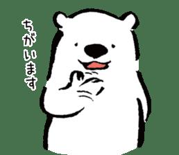 shirokumaza sticker #12887918